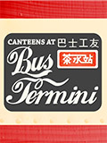 Canteens at Bus Termini