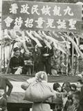 Children's Christmas Entertainment in Kowloon City in 1968