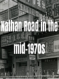 Nathan Road in the mid-1970s
