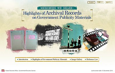 Memories we share: Highlights of Archival Records on Government Publicity Materials