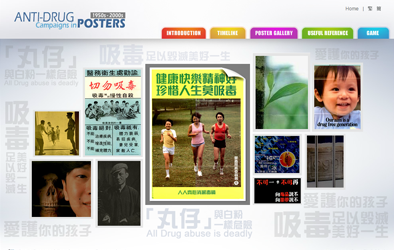 Reference Resource Page of the Exhibition of Anti-drug Campaigns in Posters